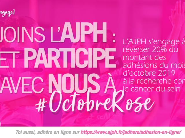 https://www.ajph.fr/wp-content/uploads/2019/10/OctobreRose_fcbkTwitter_2-640x480.png