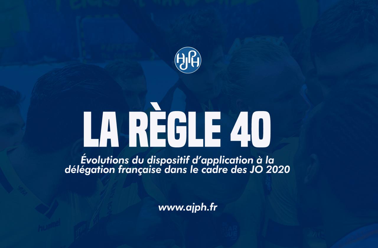 https://www.ajph.fr/wp-content/uploads/2020/02/regle40-2-1280x840.png