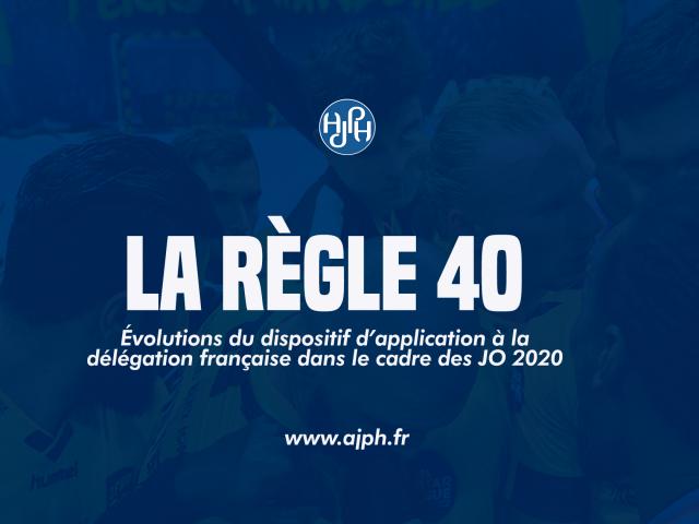 https://www.ajph.fr/wp-content/uploads/2020/02/regle40-2-640x480.png